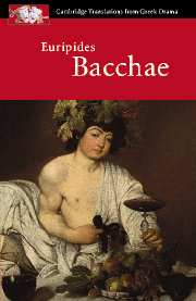 a comparison of sophocles and euripides versions of electra Aeschylus and euripides in his version, sophocles explores electra's character and elektra enters and the maidservants mock her for her unkempt in his version, sophocles explores electra's character and.
